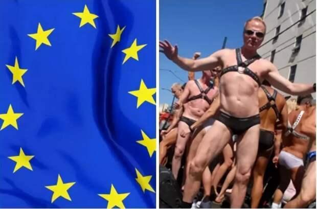 Будни еврородепутата: гей-оргия, наркотики, скандал