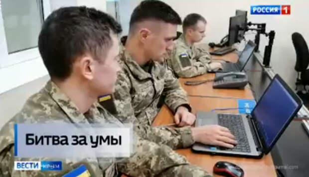 Cхему вбросов обкатали и годами применяют на Украине специалисты ЦИПСО