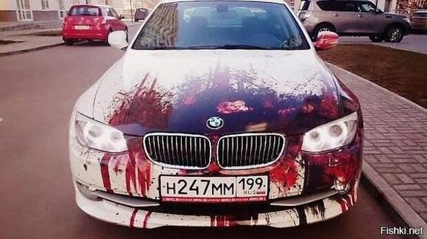 Раскрасьте свой автомобиль правильно (жутко? но кто-то задумается)