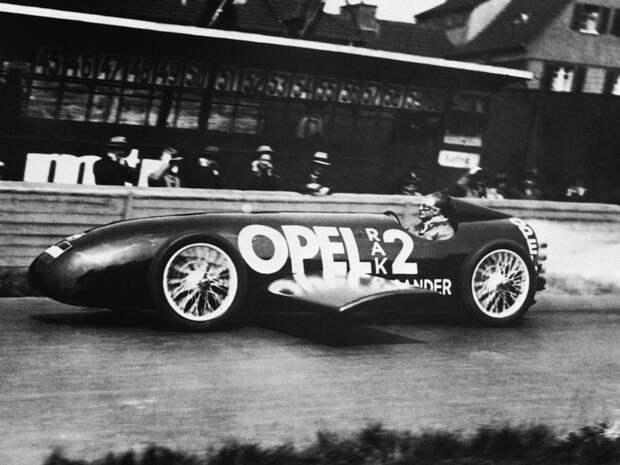 Макс Валье Изобретение: автомобиль с ракетным двигателем история, факты