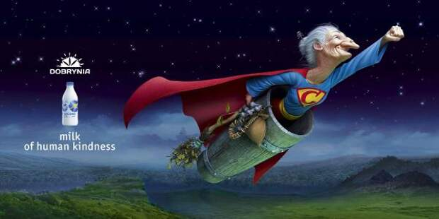 Superwitch, Dobrynia, Ogilvy & Mather, Kiev, Печатная реклама