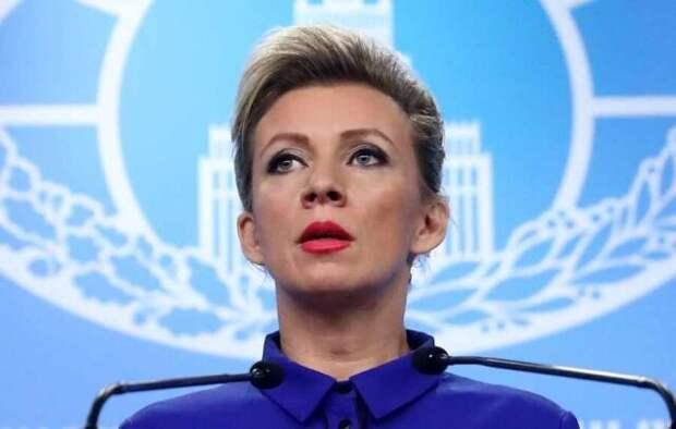 Мария Захарова: На Украине выпустили медальку за заслуги по распространению исторической кривды