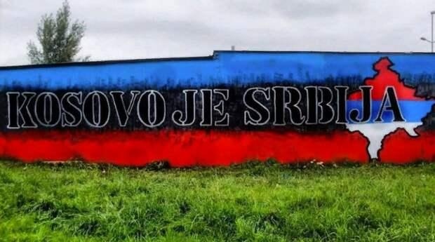 Нельзя быть больше сербами, чем сами сербы. Юлия Витязева