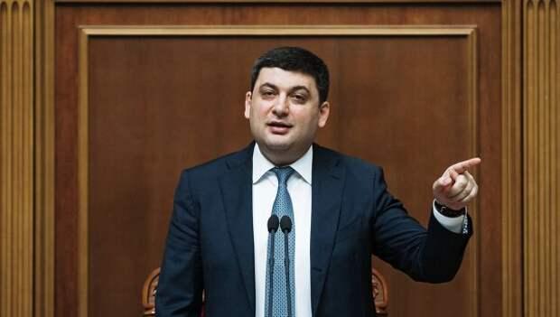 Премьер Украины знает, как насолить России