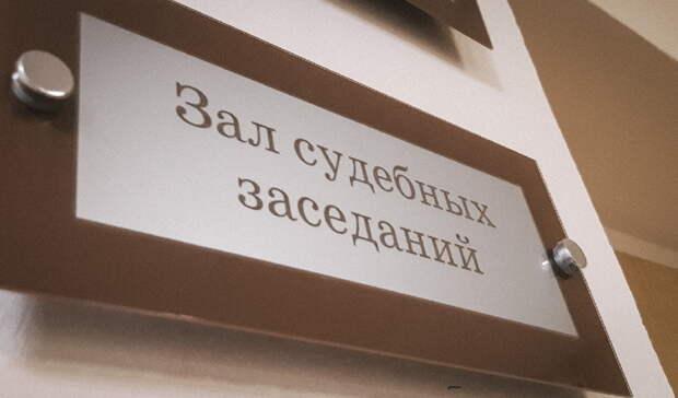 В Оренбурге похитители нефти на 4,7 млн рублей предстанут перед судом