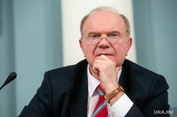 Зюганов назвал политику Кремля недоразумением