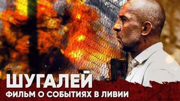 Топовый рейтинг – боевики «Шугалей» и «Шугалей-2» по-прежнему бьют рекорды