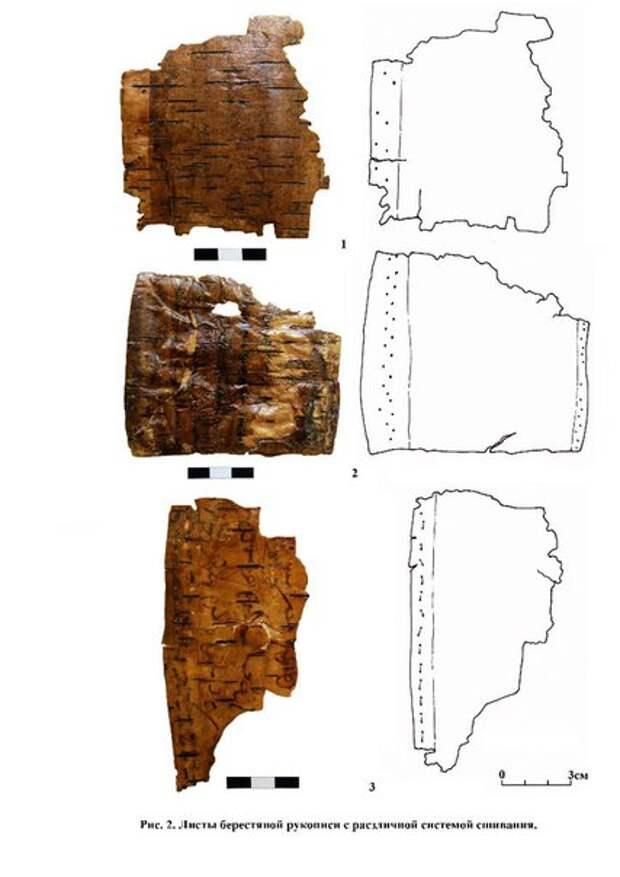 Уникальная золотоордынская рукопись на бересте (начало XIV века).