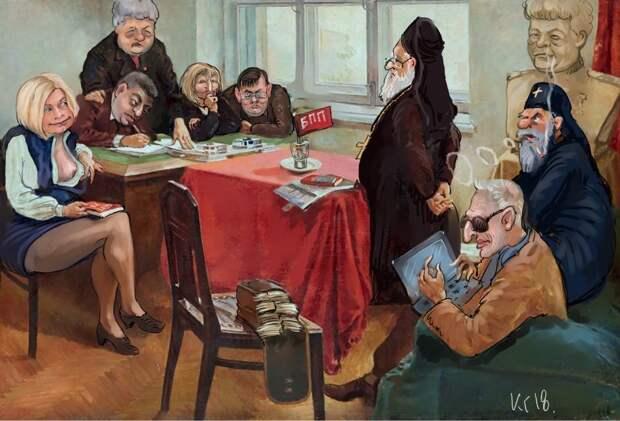 Канонически ничтожное сборище, или Как майданный президент фанарский филиал учреждал