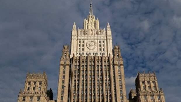 МИД РФ: Россия и США готовятся к войне