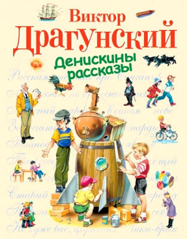 20 детских книг, от которых ваше чадо точно будет пищать