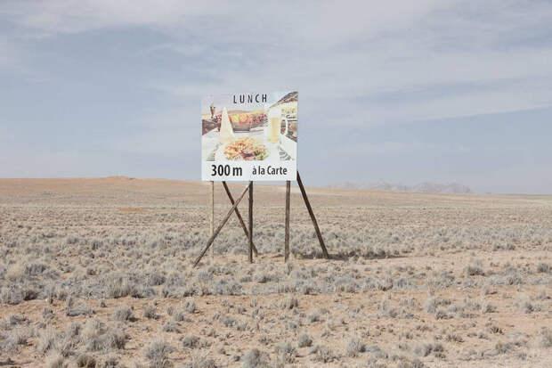Одиночество в пустыне Намиб