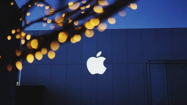 Компания Apple официально сообщила о выходе смартфона iPhone 13