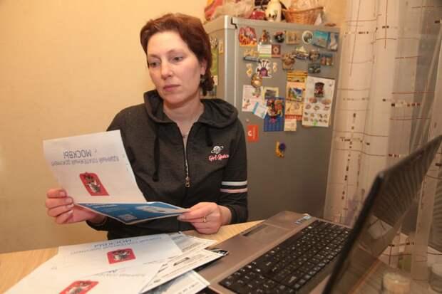 Чеки на оплату коммунальных услуг надо хранить — Жилищник района Митино