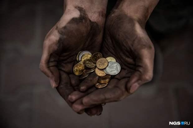 Нельзя допускать увеличение бедности и уменьшение заработных плат
