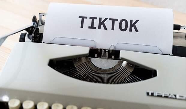 Сервис TikTok может прописаться в Техасе