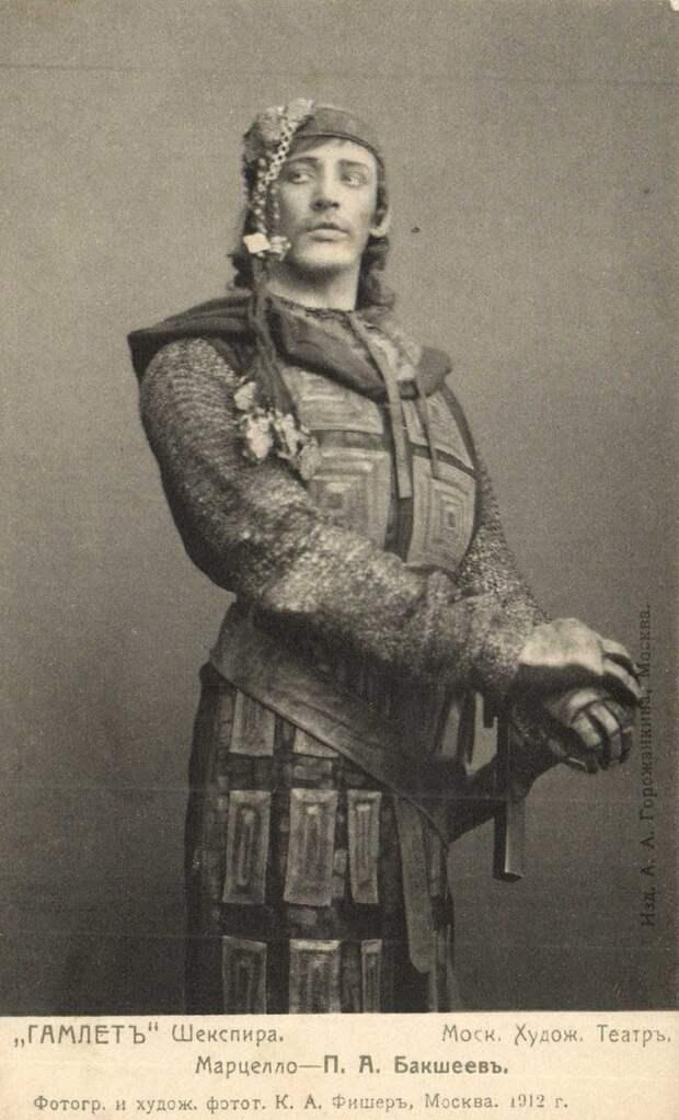 13. Марцелло (П.А. Бакшеев)