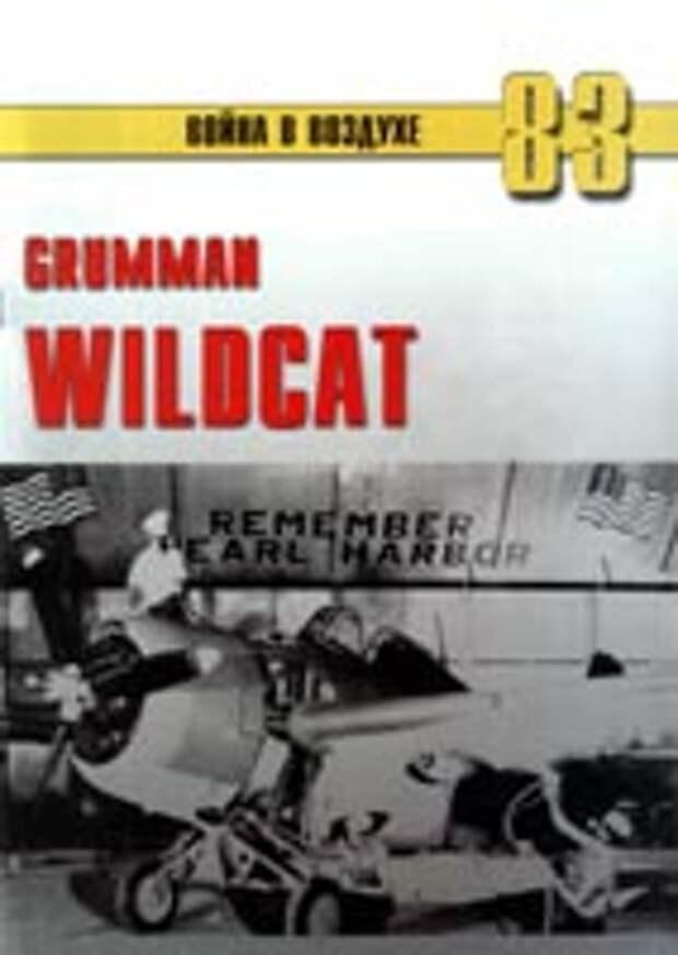 """Grumman """"WildCat"""""""