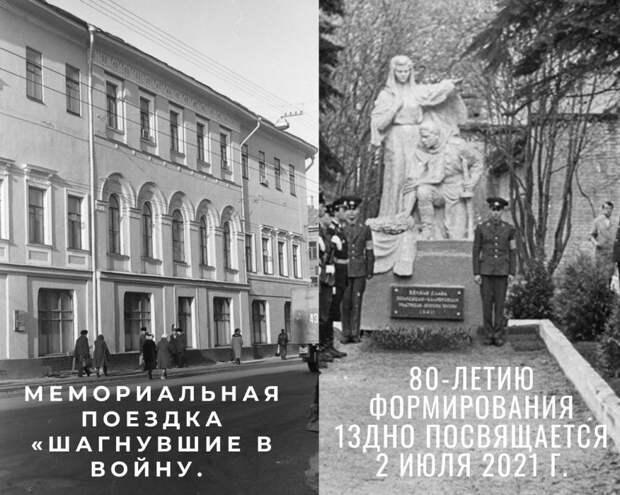 Формирование Ростокинской дивизии народного ополчения заснял выпускник ВГИКа 80 лет назад