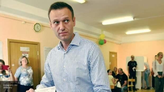 """Страны-участницы """"Большой семерки"""" прокомментировали ситуацию с Навальным"""