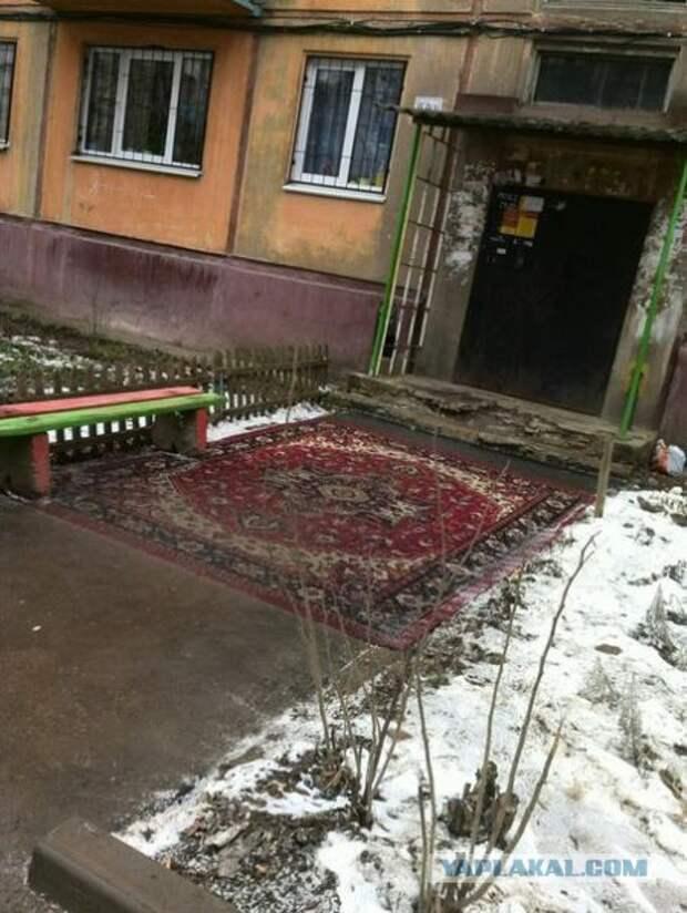 Где то в России