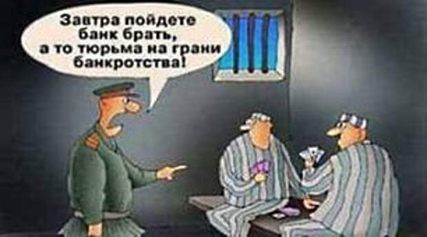 Новости России и мира сегодня 04.07.2015: последние вести РФ.