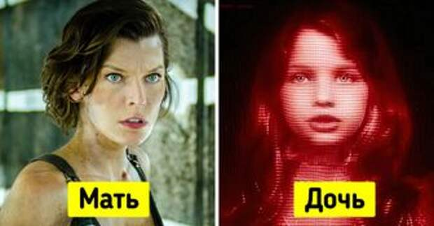 13 случаев, когда звезды и их дети сыграли одного и того же персонажа в разном возрасте