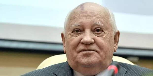 Путин и Мишустин поздравили Горбачева с юбилеем