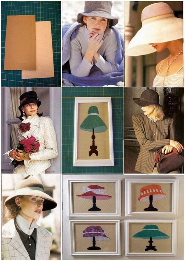 Как красиво украсить стену.шляпками