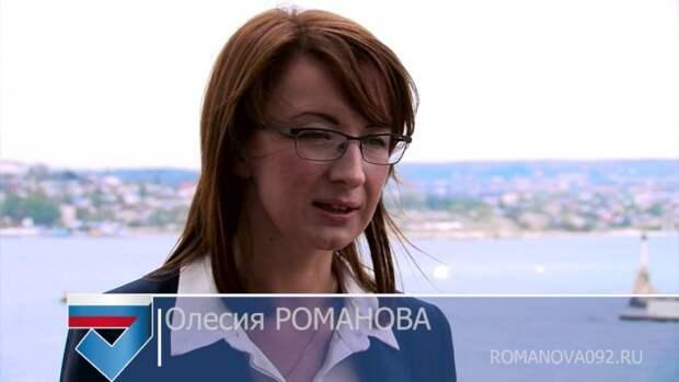 Политические слухи Севастополя и со всей России
