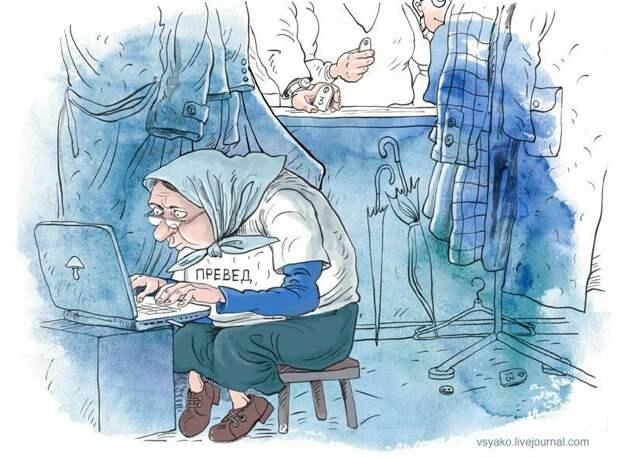 Пенсионерам - не фиолетово. Идем голосовать
