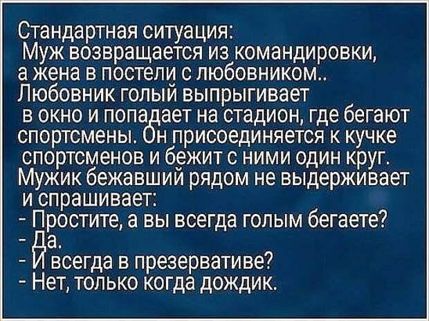 3180456_anekdot (548x411, 62Kb)