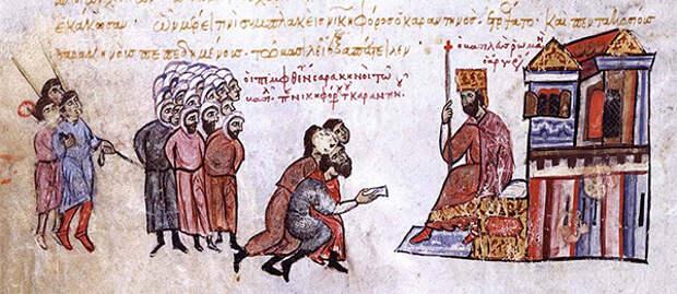 Пленные арабы перед византийским императором Романом III, миниатюра из Хроники Иоанна Скилицы