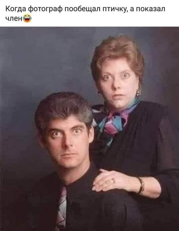 - Есть ли у вас родственники за границей? - Нет...