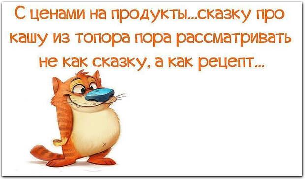 image.jpg22222222 (700x413, 202Kb)