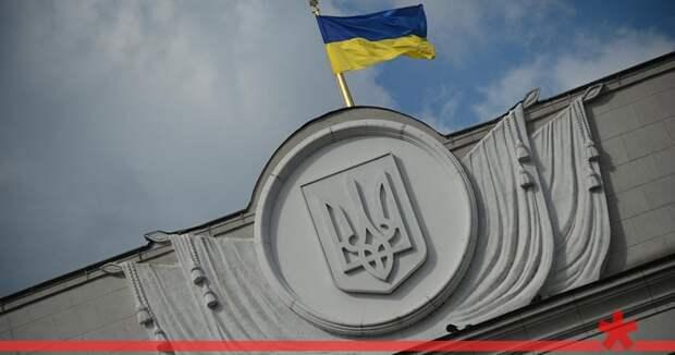 Депутат Рады призвал Зеленского снять блокаду Крыма и Донбасса
