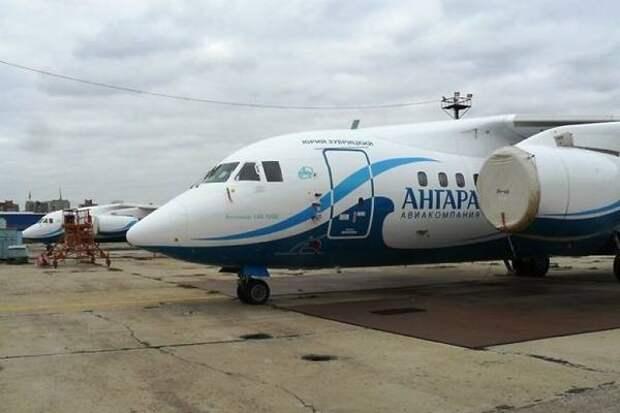 Роспотребнадзор оштрафовал «Ангару» за скандальный полет в Чару