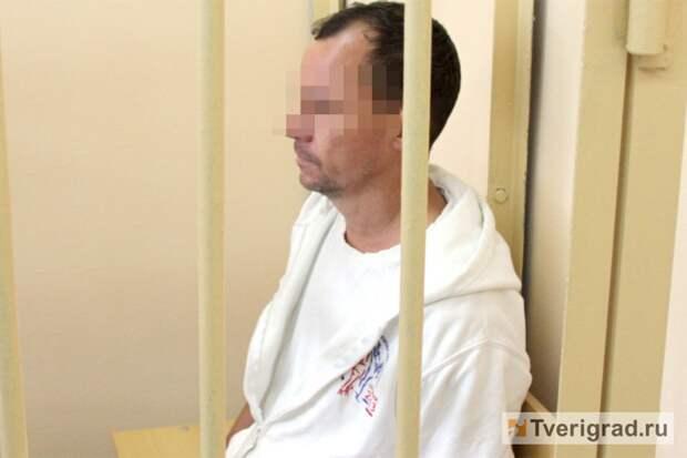 В Твери по подозрению в педофилии арестован тренер по карате. И ТАКОЕ БЫВАЕТ!