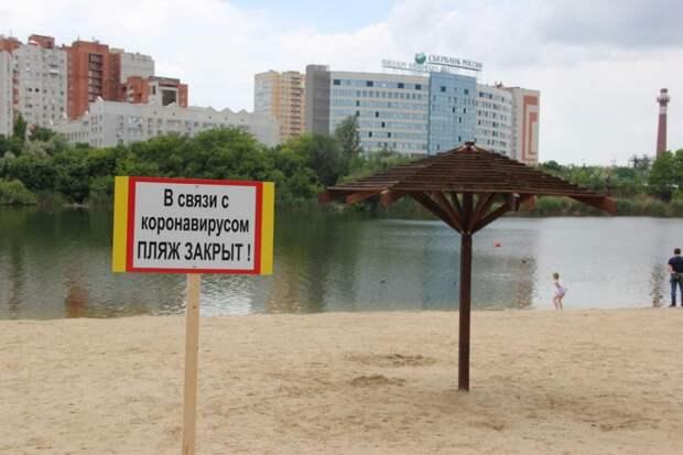 Открытие ростовских пляжей отложили на неопределенный срок
