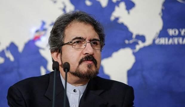 Иран вМеждународном суде потребовал отСША вернуть $2 млрд