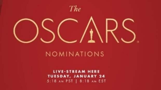 Названы победители «Оскара-2021» во всех номинациях