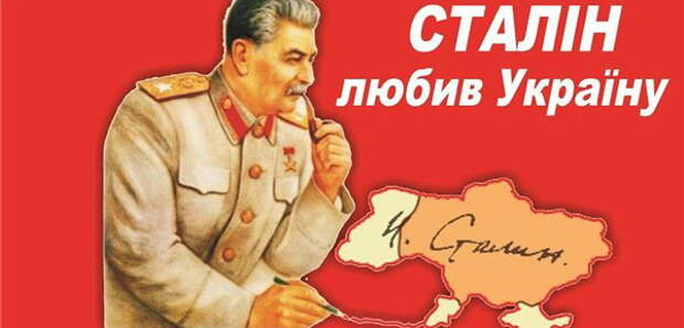 В Киеве Сталина объявили собирателем земель украинских и выдвинули на звание «Герой Украины»