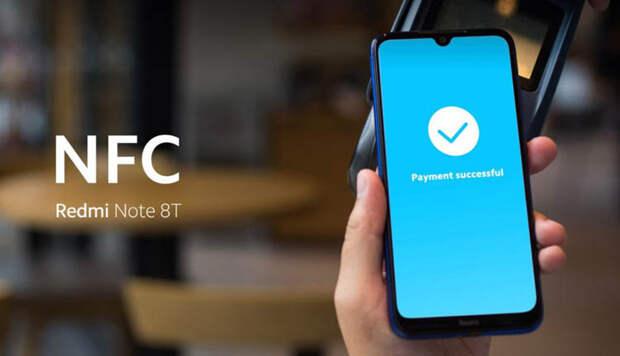 Redmi Note 8T с NFC-модулем появится в Европе по цене от 179 евро