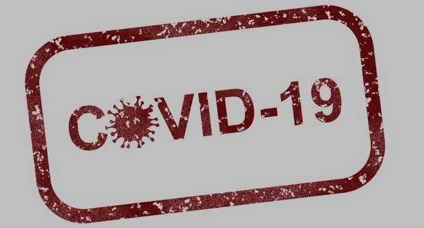 Медики выявили 40 больных COVID-19 в Крыму