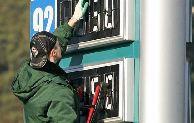 Правительство определилось с ценами на бензин