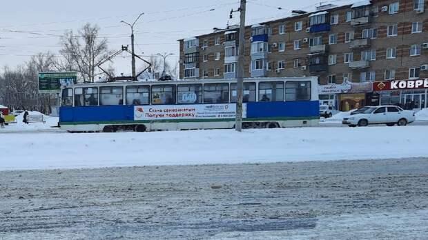 В Орске накажут кондуктора, выгнавшего ребенка из трамвая на мороз
