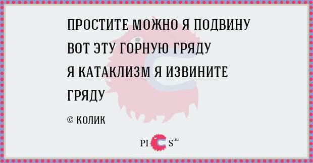 porowki07