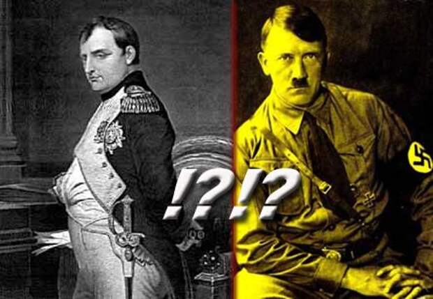 Когда Гитлер становится Наполеоном… Реформа образования. НЕсмешно