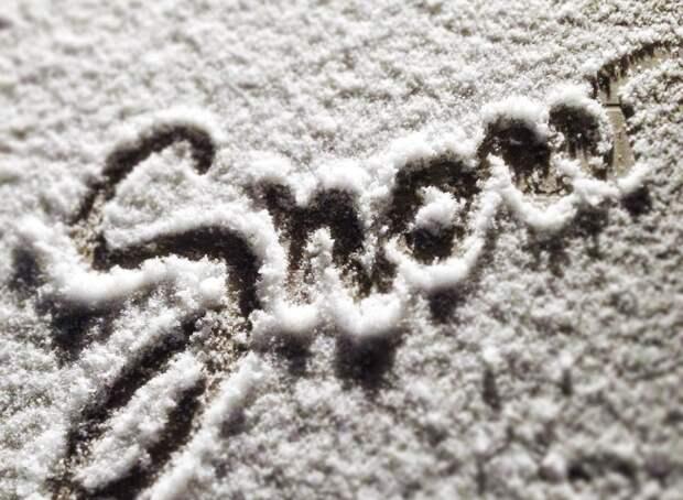 Слабая метель и снежные заносы ожидаются в Удмуртии в субботу