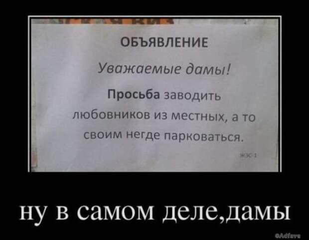 Прикольные демотиваторы с надписями. Подборка №chert-poberi-dem-40490317082020